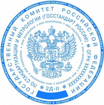 образцы печати с гербом - фото 9